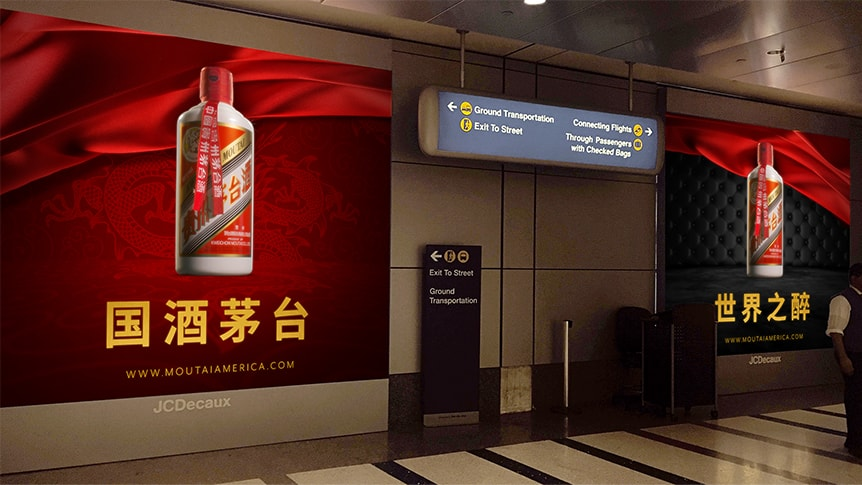 Moutai Backlit Billboard
